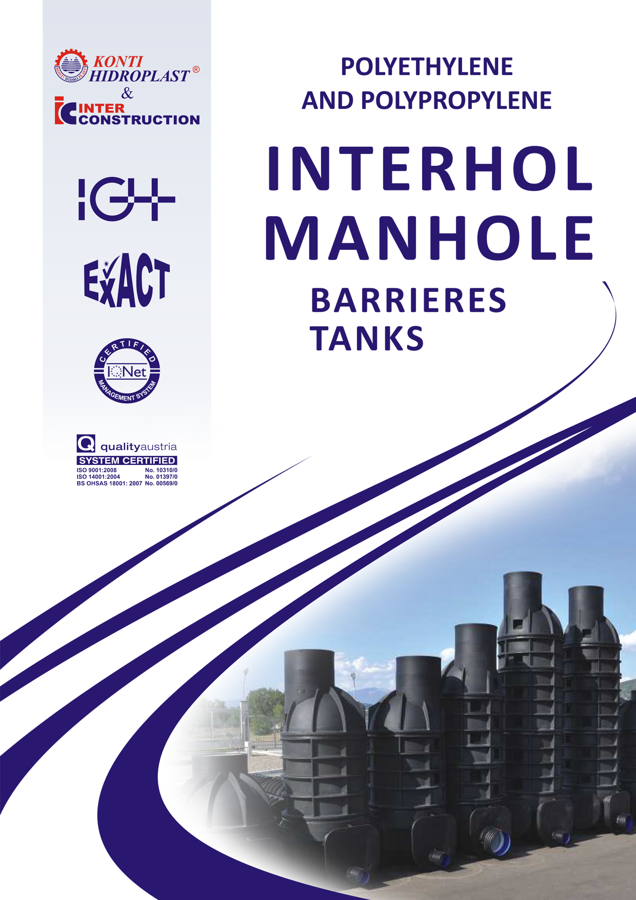 katalog interhol sahti inter construction каталог интерхол шахти интер констракшн brochure inter construction interhol manholes